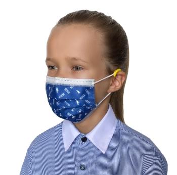 BEOLA Disposable Face Kids Mask - 50pcs Per Box