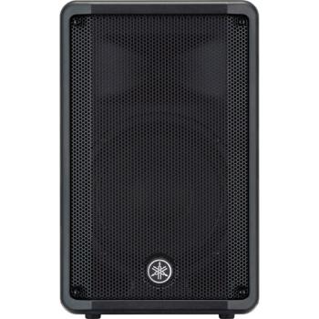 "Yamaha DBR12- 12"" 2-Way Powered Loudspeaker"