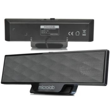 Microlab Speaker B51