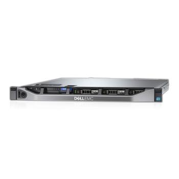 Dell PowerEdge R430, (Intel Xeon E5-2609, 8GB, RDIMM)