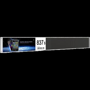Prestigio PDSIK2CB DS 60cm Indoor Shelf Signage